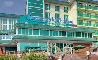 Основной корпус санатория Пятигорский Нарзан
